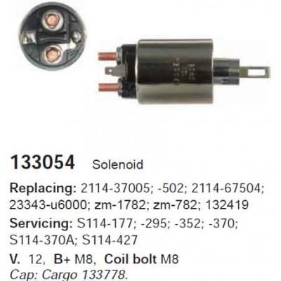 133054 Втягивающее реле Hitachi (133054)